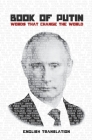 Book of Putin: Words That Change the World Cover Image