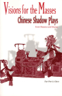 Visions for the Masses: Chinese Shadow Plays from Shaanxi and Shanxi (Cornell East Asia #121) Cover Image