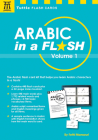 Arabic in a Flash Kit Volume 1: A Set of 448 Flash Cards with 32-Page Instruction Booklet [With Flash Cards] (Tuttle Flash Cards) Cover Image