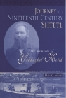 Journey to a Nineteenth-Century Shtetl: The Memoirs of Yekhezkel Kotik (Raphael Patai Series in Jewish Folklore and Anthropology) Cover Image