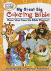 My Great Big Coloring Bible with Activities Cover Image