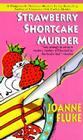 Strawberry Shortcake Murder Cover Image