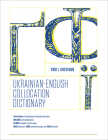 The Ukrainian-English Collocation Dictionary Cover Image