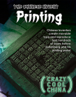 The Chinese Invent Printing Cover Image