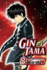 Gin Tama, Volume 8 Cover Image