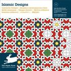 Islamic Designs [With CDROM] Cover Image