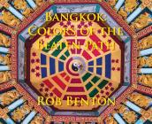 Bangkok: Colors of the Beaten Path Cover Image