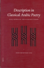 Description in Classical Arabic Poetry: Waṣf, Ekphrasis, and Interarts Theory (Brill Studies in Middle Eastern Literatures #25) Cover Image
