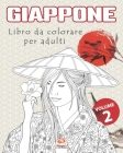 Giappone - Volume 2: Libro da colorare per adulti (Mandala) - Anti-stress - 25 Illustrazioni speciali Giappone Cover Image