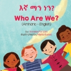 Who Are We? (Amharic-English) Cover Image