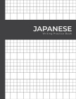 Japanese Writing Practice Book: Hiragana Katakana Practice Worksheet - Genkouyoushi Paper Cover Image