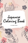 Japanese Coloring Book for Adults (6x9 Coloring Book / Activity Book) Cover Image