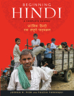 Beginning Hindi: A Complete Course Cover Image