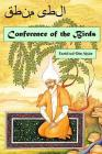 Conference of the Birds: A Mystic Allegory Cover Image