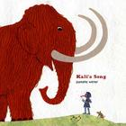 Kali's Song Cover Image