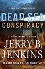 Dead Sea Conspiracy: A Novel (Dead Sea Chronicles #2) Cover Image