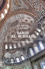 Sahih Al Bukhari: [Without Repetition] All Volumes in One Book Cover Image
