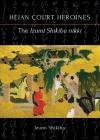 The Izumi Shikibu nikki Cover Image