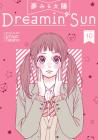 Dreamin' Sun Vol. 10 Cover Image
