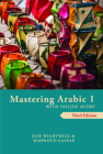Mastering Arabic 1 with Online Audio Cover Image