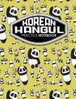 Korean Hangul Practice Notebook: Hangul Workbook, Korean Language Learning Workbook, Korean Hangul Manuscript Paper, Korean Writing Practice Book, Cut Cover Image