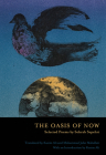 The Oasis of Now (Lannan Translation Selections (Boa Editions)) Cover Image