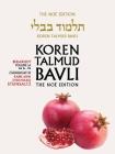 Koren Talmud Bavli, Volume 1a: Berakhot, Daf 2a-17b, Noe Color Cover Image