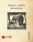 Japanese Writing Practice Book: Large Genkouyoushi Notebook and Cornell Notes For Japan Kanji Characters, Kana, Cursive Hiragana, Angular Katakana Cover Image