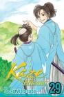 Kaze Hikaru, Vol. 29  Cover Image