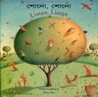 Listen Listen Cover Image