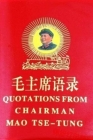 Quotations from Mao Tse Tung Cover Image