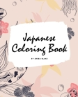 Japanese Coloring Book for Adults (8x10 Coloring Book / Activity Book) Cover Image