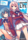 Classroom of the Elite (Light Novel) Vol. 3 Cover Image