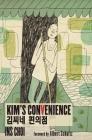 Kim's Convenience Cover Image
