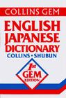 Collins Gem Shubun English-Japanese Dictionary Cover Image