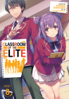 Classroom of the Elite (Light Novel) Vol. 8 Cover Image