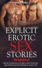 Explicit Erotic Sex Stories: Atrеуu (Gay). Hіgh Sсhооl lоvеrѕ lоѕе touch, r Cover Image