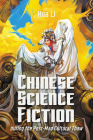 Chinese Science Fiction During the Post-Mao Cultural Thaw Cover Image