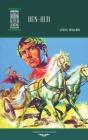 Ben-Hur: Ilustrado Cover Image