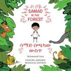 Samad in the Forest: English - Amharic Bilingual Edition Cover Image