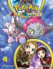 Pokémon Omega Ruby & Alpha Sapphire, Vol. 4 (Pokemon #4) Cover Image
