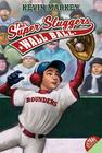 The Super Sluggers: Wall Ball Cover Image