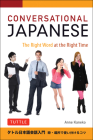 Conversational Japanese: The Right Word at the Right Time: This Japanese Phrasebook and Language Guide Lets You Learn Japanese Quickly! Cover Image