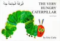 Very Hungry Caterpillar Cover Image