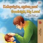 Goodnight, My Love! (Greek English Bilingual Book) (Greek English Bilingual Collection) Cover Image