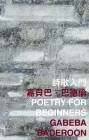 Poetry for Beginners Cover Image