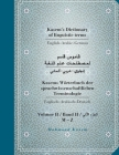 Kasem's Dictionary of linguistic terms English-Arabic-Germanقـــــامـــــ Cover Image