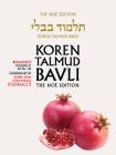 Koren Talmud Bavli, Berkahot Volume 1c, Daf 35a-51b, Noe Color Pb, H/E Cover Image