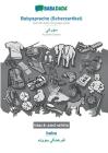BABADADA black-and-white, Babysprache (Scherzartikel) - Kurdish Sorani (in arabic script), baba - visual dictionary (in arabic script): German baby la Cover Image