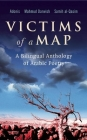 Victims of a Map: A Bilingual Anthology of Arabic Poetry Cover Image